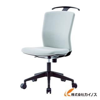 アイリスチトセ ハンガー付回転椅子(フリーロッキング) グレー HG-X-CKR-46M0-F-GY