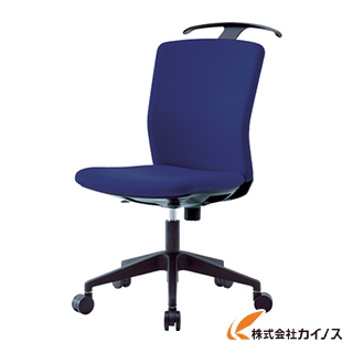 アイリスチトセ ハンガー付回転椅子(フリーロッキング) ネイビー HG-X-CKR-46M0-F-N