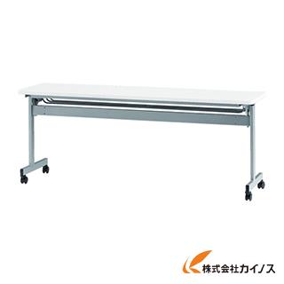 TOKIO 天板跳上式スタックテーブル(パネルなし) HSN-1845-W