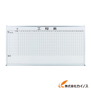 TRUSCO スチール製ホワイトボード 工程管理表 900X1200 OL-25B