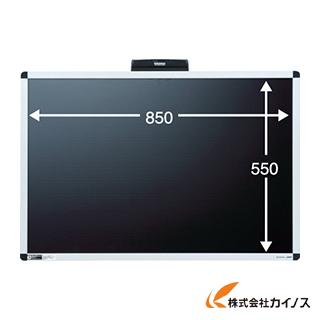 キングジム 電子吸着ボード「ラッケージ」 RK9060-BK