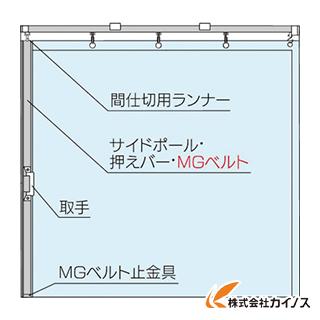 岡田 大型間仕切ポールセット(D40用)片開セット 2.5m 90NS25