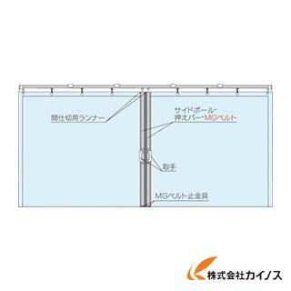 岡田 大型間仕切ポールセット(D40用)両開セット 2.5m 90NW25