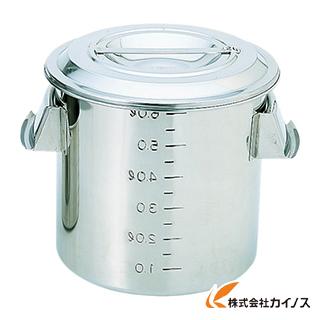 スギコ ステンレスキッチンポット蓋付 400x400 48L 手付 SH-4640