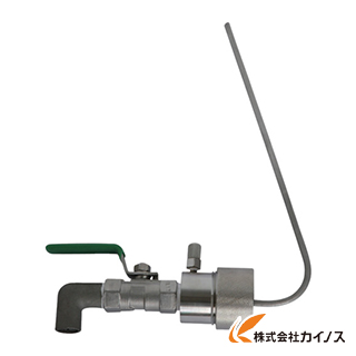 アクアシステム ペール缶用SUS製コック (油・オイル)40mmタイプ SP-40P