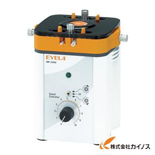 2019春大特価セール! MP-2000:三河機工 カイノス 東京理化 店 マイクロチューブポンプ-DIY・工具
