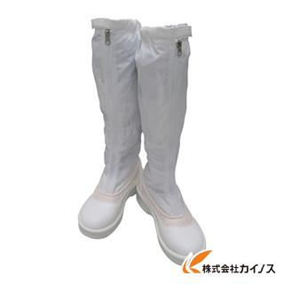 ゴールドウイン 静電安全靴ファスナー付ロングブーツ ホワイト 24.0cm PA9850-W-24.0