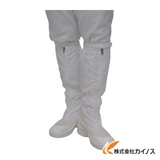 ゴールドウイン ファスナー付ロングブーツ ホワイト 26.5cm PA9350-W-26.5