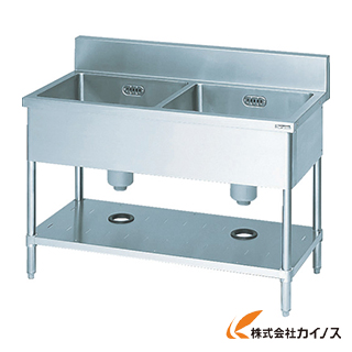 マルゼン 二槽シンク1200×600×800(ホース付) BS2-126