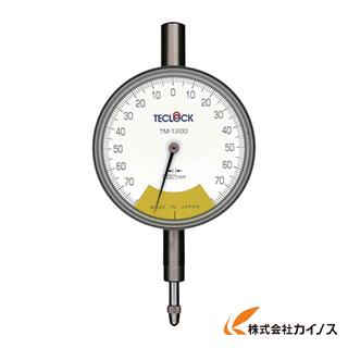 テクロック 1回転未満精密ダイヤルゲージ TM-1200 TM1200 【最安値挑戦 激安 通販 おすすめ 人気 価格 安い おしゃれ 】