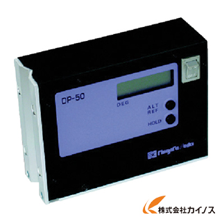 SK デジタル角度計レベルニック DP-50 DP50 【最安値挑戦 激安 通販 おすすめ 人気 価格 安い おしゃれ】