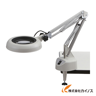 【送料無料】 オーツカ 光学 LED照明拡大鏡 SKKL-CF型 2倍 SKKL-CFX2 SKKLCFX2 【最安値挑戦 激安 通販 おすすめ 人気 価格 安い おしゃれ】