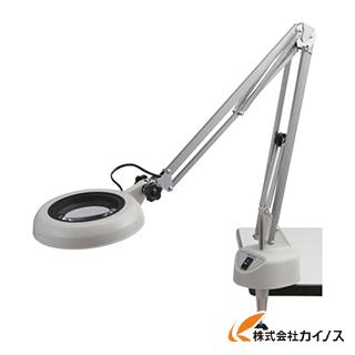 【送料無料】 オーツカ 光学 LED照明拡大鏡 SKKL-F型 3倍 SKKL-FX3 SKKLFX3 【最安値挑戦 激安 通販 おすすめ 人気 価格 安い おしゃれ】