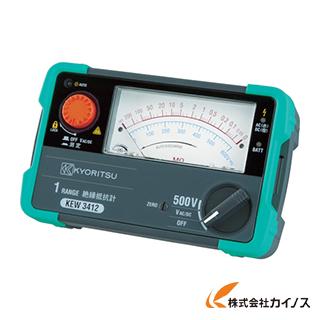 KYORITSU 1レンジアナログ絶縁抵抗計 KEW3412 【最安値挑戦 激安 通販 おすすめ 人気 価格 安い おしゃれ】