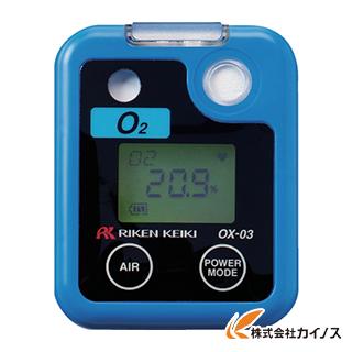 理研 ポケッタブル酸素モニター OX-03 OX03 【最安値挑戦 激安 通販 おすすめ 人気 価格 安い おしゃれ】
