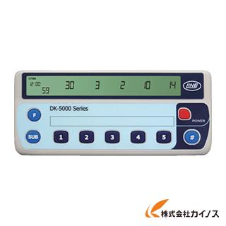 ライン精機 電子数取器 5連式 DK-5005B DK5005B 【最安値挑戦 激安 通販 おすすめ 人気 価格 安い おしゃれ 16200円以上 送料無料】