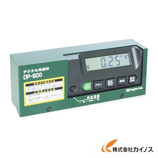 【送料無料】 SK デジタル角度計レベルニック DP-90G DP90G 【最安値挑戦 激安 通販 おすすめ 人気 価格 安い おしゃれ】