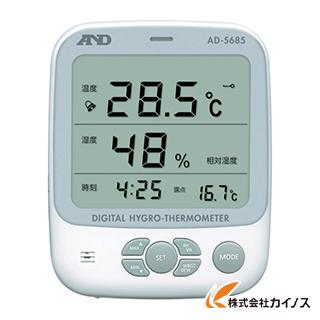 A&D ワイヤレス温湿度計(表示機) AD5665 AD5665 【最安値挑戦 激安 通販 おすすめ 人気 価格 安い おしゃれ】