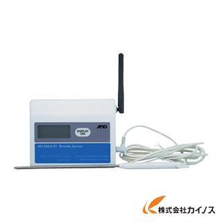 【送料無料】 A&D ワイヤレス温湿度計(子機) AD5665-01 AD5665-01 AD566501 【最安値挑戦 激安 通販 おすすめ 人気 価格 安い おしゃれ】