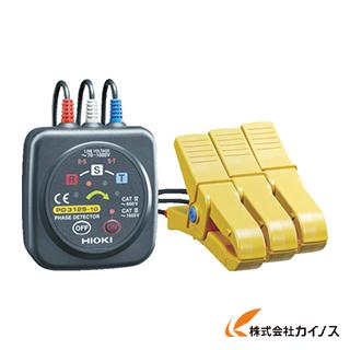 【送料無料】 HIOKI 検相器 PD3129-10 PD312910 【最安値挑戦 激安 通販 おすすめ 人気 価格 安い おしゃれ】