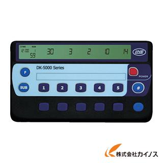 【送料無料】 ライン精機 電子数取器 10連式 DK-5010C DK5010C 【最安値挑戦 激安 通販 おすすめ 人気 価格 安い おしゃれ】