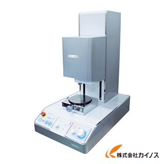 【送料無料】 東京精密 非接触三次元表面粗さ・形状測定機 OPT-Scope OPT-SCOPE OPTSCOPE 【最安値挑戦 激安 通販 おすすめ 人気 価格 安い おしゃれ】