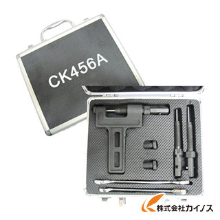 カタヤマ チェーンカッターセット CK456A 【最安値挑戦 激安 通販 おすすめ 人気 価格 安い おしゃれ 】
