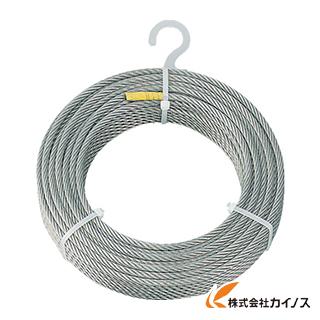 トラスコ中山 TRUSCO ステンレスワイヤロープ Φ8.0mmX20m CWS-8S20 CWS8S20 【最安値挑戦 激安 通販 おすすめ 人気 価格 安い おしゃれ 】