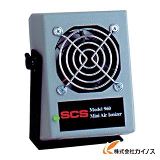 SCS 小型イオナイザー 960 960 【最安値挑戦 激安 通販 おすすめ 人気 価格 安い おしゃれ】