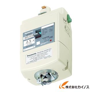 Panasonic モータブレーカ付プラグ 0.2kW用 DH24871K1 【最安値挑戦 激安 通販 おすすめ 人気 価格 安い おしゃれ】