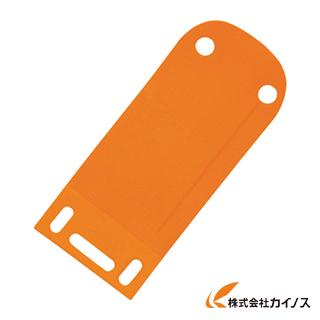生産加工用品 電設配線部品 業界No.1 LANケーブル パンドウイット ラベルホルダー オレンジ SLCT-OR 未使用 SLCTOR 最安値挑戦 人気 おしゃれ 安い 激安 おすすめ 価格 通販