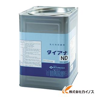 菱江化学 ダイアナND 5kg DIANA_ND-5KG DIANAND5KG 【最安値挑戦 激安 通販 おすすめ 人気 価格 安い おしゃれ】