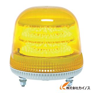 NIKKEI ニコモア VL17R型 LED回転灯 170パイ 黄 VL17M-024AY VL17M024AY 【最安値挑戦 激安 通販 おすすめ 人気 価格 安い おしゃれ】