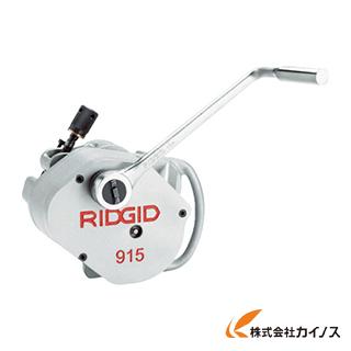 【送料無料】 RIDGE 手動式ロールグルーバー 915 88232 【最安値挑戦 激安 通販 おすすめ 人気 価格 安い おしゃれ】