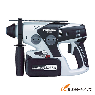 【送料無料】 Panasonic 28.8V充電ハンマードリル EZ7880LP2S-B EZ7880LP2SB 【最安値挑戦 激安 通販 おすすめ 人気 価格 安い おしゃれ】