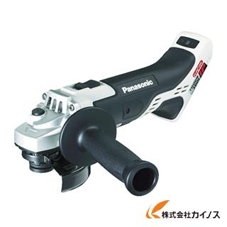 Panasonic 充電ディスクグラインダー100 14.4V 本体のみ EZ46A1X-H EZ46A1XH 【最安値挑戦 激安 通販 おすすめ 人気 価格 安い おしゃれ】