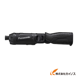 Panasonic 充電スティックインパクトドライバ7.2V 本体のみ ブラック EZ7521X-B EZ7521XB 【最安値挑戦 激安 通販 おすすめ 人気 価格 安い おしゃれ 】
