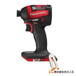 【送料無料】 Panasonic 充電インパクトドライバ 本体のみ レッド EZ75A7X-R EZ75A7XR 【最安値挑戦 激安 通販 おすすめ 人気 価格 安い おしゃれ】