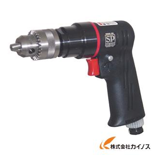 【送料無料】 SP 超軽量エアードリル10mm(正逆回転機構付き) SP-7525 SP7525 【最安値挑戦 激安 通販 おすすめ 人気 価格 安い おしゃれ】