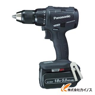 Panasonic 充電振動ドリルドライバー 18V 5.0Ah EZ79A2LJ2G-B EZ79A2LJ2GB 【最安値挑戦 激安 通販 おすすめ 人気 価格 安い おしゃれ】