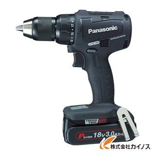 Panasonic 充電振動ドリルドライバー 18V 3.0Ah EZ79A2PN2G-B EZ79A2PN2GB 【最安値挑戦 激安 通販 おすすめ 人気 価格 安い おしゃれ】
