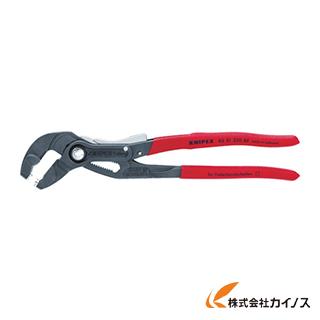 KNIPEX スプリングホースクランププライヤー 250mm 8551-250AF 8551250AF (6丁) 【最安値挑戦 激安 通販 おすすめ 人気 価格 安い おしゃれ】