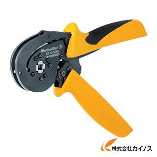 ワイドミュラー 圧着工具 PZ 10 SQR 0.14~10sqmm 1445080000 【最安値挑戦 激安 通販 おすすめ 人気 価格 安い おしゃれ】