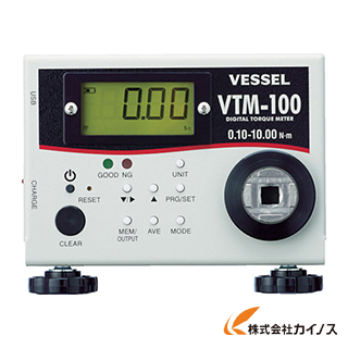 【送料無料】 ベッセル トルクメーター VTM‐8 VTM-8 VTM8 【最安値挑戦 激安 通販 おすすめ 人気 価格 安い おしゃれ】