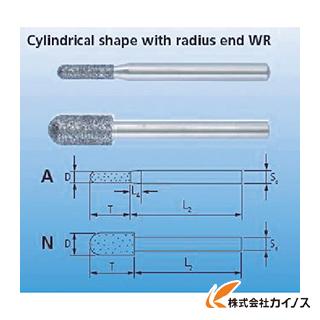 PFERD ダイヤモンドバー 6mm軸 45 DWR10-20-354001 DWR1020354001 【最安値挑戦 激安 通販 おすすめ 人気 価格 安い おしゃれ 】