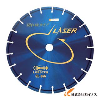 【送料無料】 エビ ダイヤモンドホイール レーザー(乾式) 358mm 穴径30.5mm SL355-30.5 SL35530.5 【最安値挑戦 激安 通販 おすすめ 人気 価格 安い おしゃれ】