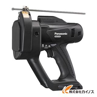【送料無料】 Panasonic 全ネジカッター 本体のみ(ブラック) EZ45A4X-B EZ45A4XB 【最安値挑戦 激安 通販 おすすめ 人気 価格 安い おしゃれ】