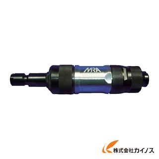 MRA エアグラインダ スロットル式側方排気タイプ MRA-PG50280R MRAPG50280R 【最安値挑戦 激安 通販 おすすめ 人気 価格 安い おしゃれ】