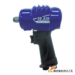 【送料無料】 SP 超軽量1600クラスインパクトレンチ SP-7146EX SP7146EX 【最安値挑戦 激安 通販 おすすめ 人気 価格 安い おしゃれ】