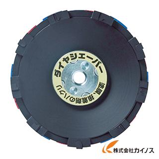 【送料無料】 ナニワ ダイヤシェーバー 塗膜はがし 黒 FN-9233 FN9233 【最安値挑戦 激安 通販 おすすめ 人気 価格 安い おしゃれ】